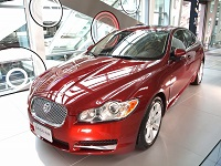 1709435-new-jaguar-luxury-car-on-display